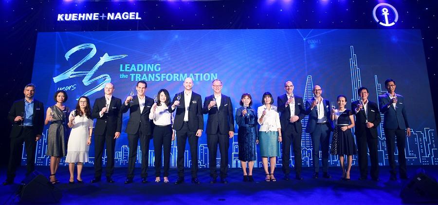 Tối ngày 18/09/2019, công ty Kuehne + Nagel Việt Nam đã tổ chức một sự kiện đình đám kỷ niệm 25 năm thành lập.